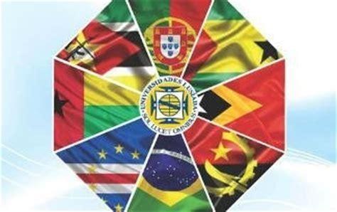 Português: Curriculum Vitae - Modelo simples R I